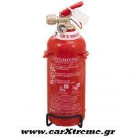 Πυροσβεστήρας 1lt Αφρού με Μεταλλική Βάση
