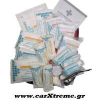 Φαρμακείο Αυτοκινήτου Din