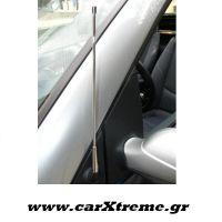 Κεραία Αυτοκινήτου Smart