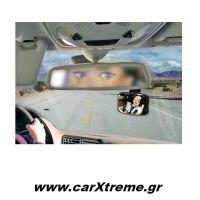 Εσωτερικός Καθρέπτης Αυτοκινήτου Πρόσθετος
