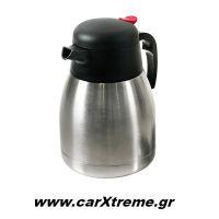 Θερμός Αυτοκινήτου 12V/36W 900ml