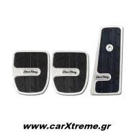Πεταλιέρες Αυτοκινήτου Αλουμινίου Dark Kit