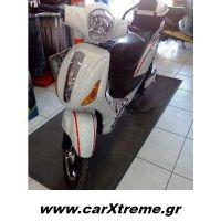 Ηλεκτρικό Scooter 250w