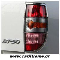 Mazda BT-50 Διακοσμητικές Ανοξείδωτες Γρίλιες Οπίσθιων Φανών