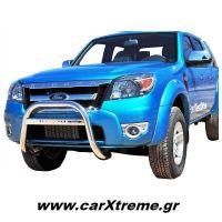 Εμπρόσθιος Προφυλακτήρας για Ford Ranger 2007+ Φ60