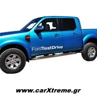 Ford Ranger 2007+ Σκαλοπάτια Γυριστά