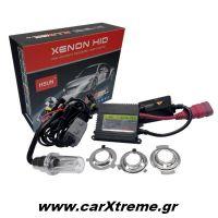 Kit Φώτα Xenon Με 2 Σκάλες