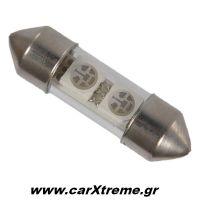 Λαμπάκια Σωληνωτά 2 SMD 31mm