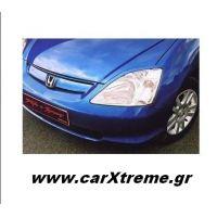 Φρυδάκια Αυτοκινήτου Honda Civic 01-05