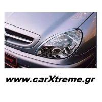 Φρυδάκια Φανών Citroen Xsara 2000