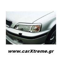 Φρυδάκια Αυτοκινήτου Honda Civic 96-00