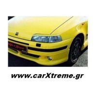 Φρυδάκια Αυτοκινήτου Fiat Punto Mk1 94-99
