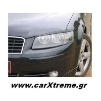Φρυδάκια Αυτοκινήτου Audi A3 8P 4:03
