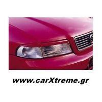 Φρυδάκια Αυτοκινήτου Audi A4 95-99