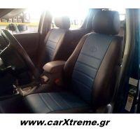Καλύμματα Αυτοκινήτου Toyota Hilux