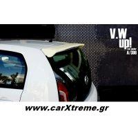 Αεροτομή Οροφής VW UP