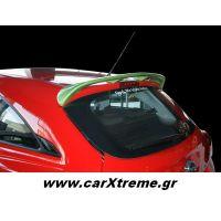 Αεροτομή Οροφής Opel Corsa E '14+ 3D
