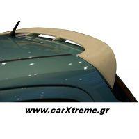 Αεροτομή Οροφής Opel Corsa E '14+ 5D