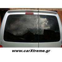 Αεροτομή Οροφής VW Caddy 2010