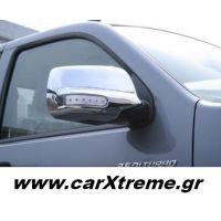 Διακοσμητικά Καλύμματα Καθρέπτη Mazda BT50 2007+