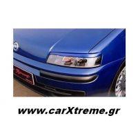 Φρυδάκια Αυτοκινήτου Fiat Punto 99-03