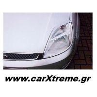 Φρυδάκια Φαναριών Ford Fiesta Mk6 02