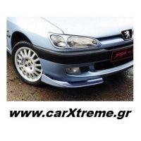 Μασκάκια Φαναριών Peugeot 306 97-99