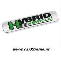 Αυτοκόλλητο Hybrid Vehicle