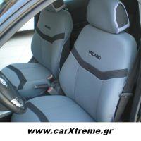 Ημικαλύμματα Καθισμάτων Recaro για Opel Astra 2008