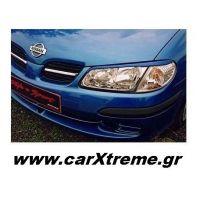 Φρυδάκια Φαναριών Nissan Almera 00-02