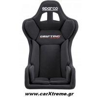 Εσωτερικό Κάθισμα Drifting LF II Sparco
