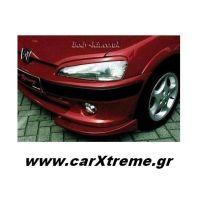Εμπρός Spoiler Γωνία Peugeot 106 GTi:Ralley