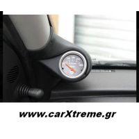Βάση Οργάνων Κολώνας - Μαύρη Μονή BMW Mini 01