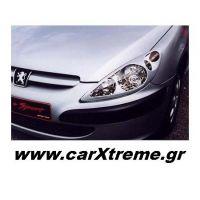 Μασκάκια Φαναριών Peugeot 307