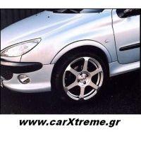 Φρυδάκια Peugeot 206