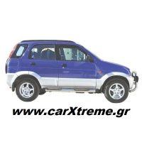 Σκαλοπάτια Daihatsu Terios '97- '05