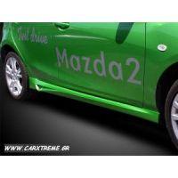 Μασπιέ MAZDA 2 H/B