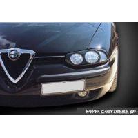 Μασκάκια Εμπρός Alfa 156