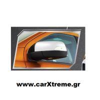 Διακοσμητικό Κάλυμμα Καθρεύπτη Χωρίς Φλας Ford Ranger 2016+