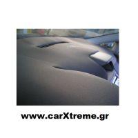 Κάλυμμα Ταμπλό Αυτοκινήτου Ford Fiesta 2016+