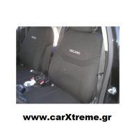 Καλύμματα Καθισμάτων Opel Astra 2010