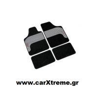 Πατάκια Μοκέτα CarXtreme