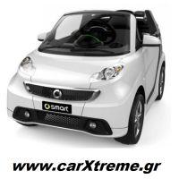 Ηλεκτρικό παιδικό αυτοκίνητο Smart Fortwo