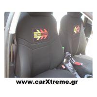 Καλύμματα Καθισμάτων Seat Leon '08