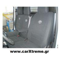 Καλύμματα Καθισμάτων Toyota Proace
