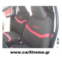 Καλύμματα Καθισμάτων Toyota Auris