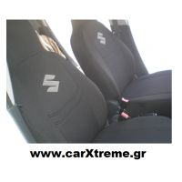 Καλύμματα Καθισμάτων Suzuki Alto 2013