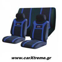 Καλύμματα Αυτοκινήτου Super Speed Μαύρο - Μπλέ