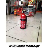 Πυροσβεστήρας Αυτοκινήτου 1kg με Μανόμετρο