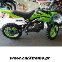 Mini Motocross Παιδικό Βενζινοκίνητο